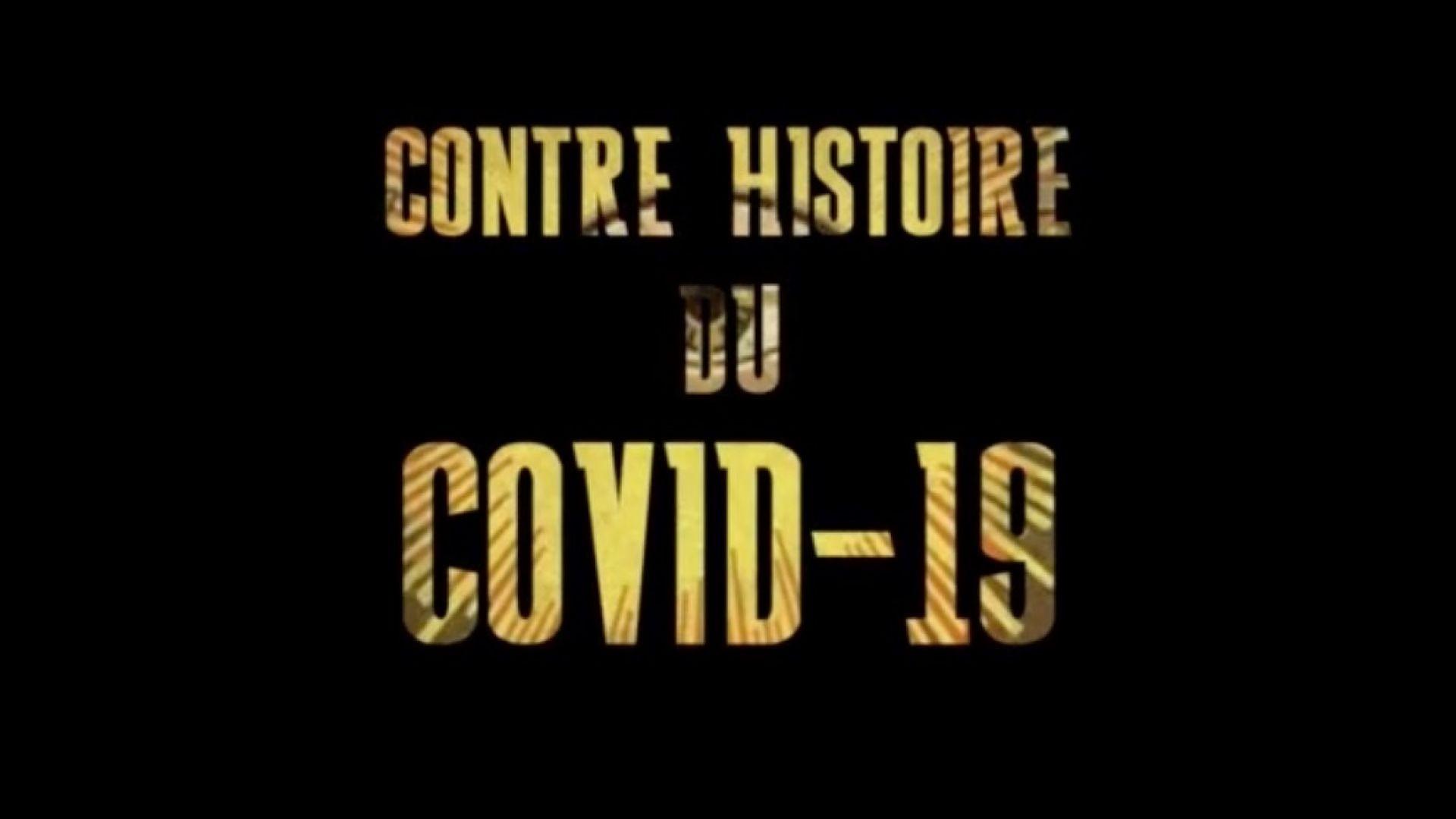 Contre Histoire du Covid-19